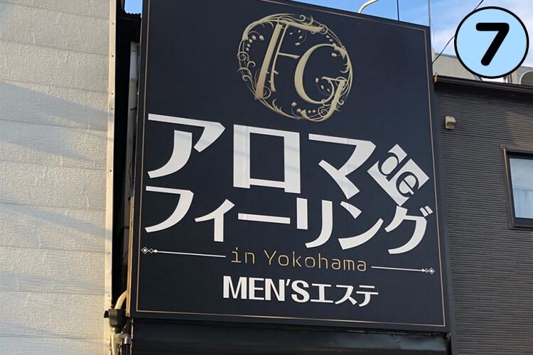 こちらが当店です。